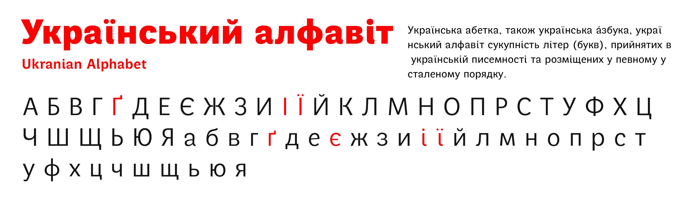 perece_cyrillic_specimen2_RED1-05